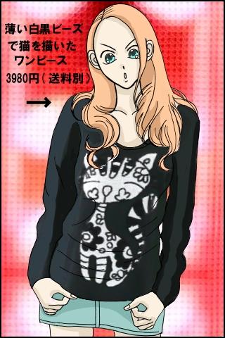 003 長めのセーター