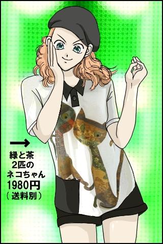 009 二匹の猫 02
