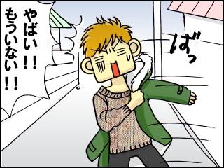 006 プリントアウト用