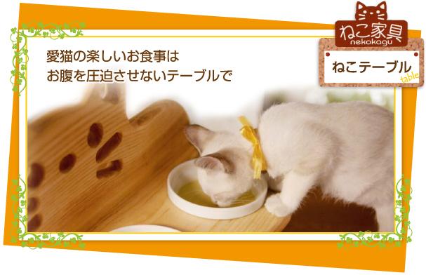table_topimg.jpg