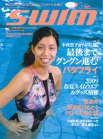 m_main_0903.jpg