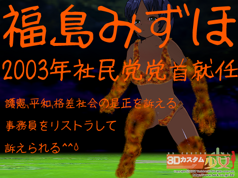 みかんちゃん-P
