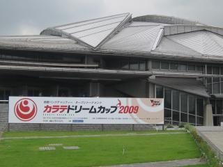 d20091