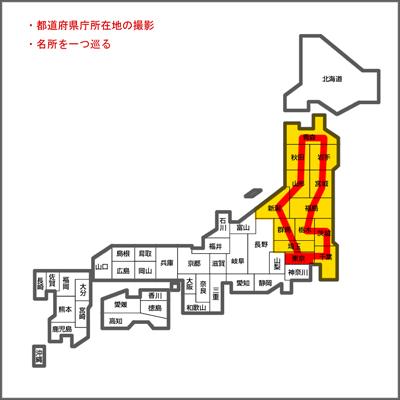 日本地図_100805