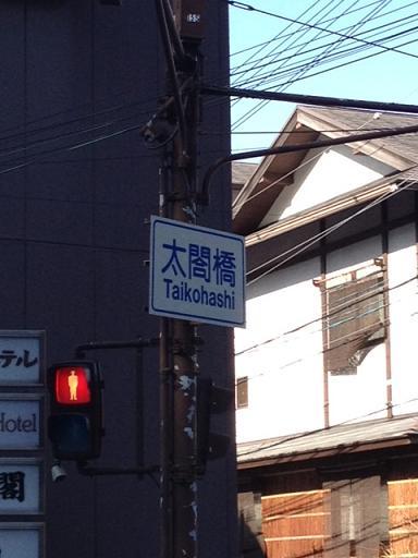 17<br />.jpg