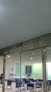 20100331110301.jpg