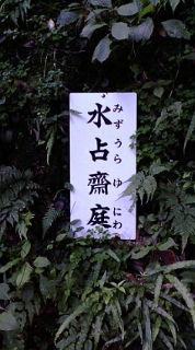 20101013154537.jpg