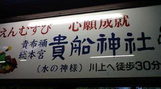 20101013163739.jpg