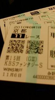 20101106103613.jpg