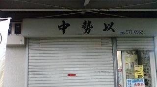 20110706153934.jpg