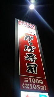 20111012192450.jpg