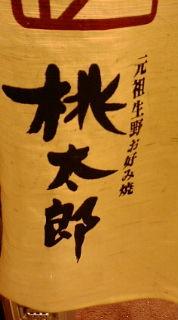 20111116211150.jpg