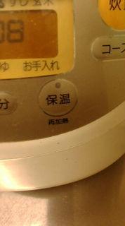 20111127171114.jpg