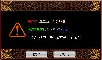 201007079.jpg