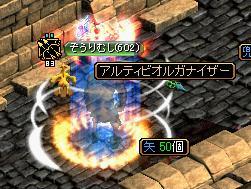 drop1_20100323200632.jpg