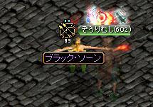 drop2_20100323200631.jpg