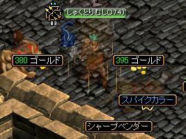 drop5.jpg