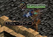 drop6.jpg