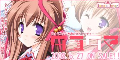 800_mashiro_convert_20090224172745.jpg