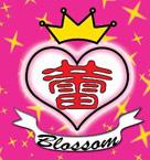 blossom2009