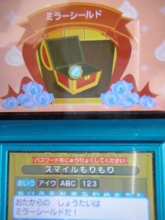s-P3180013.jpg