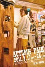 ☆2011AUTUMN FAIR☆