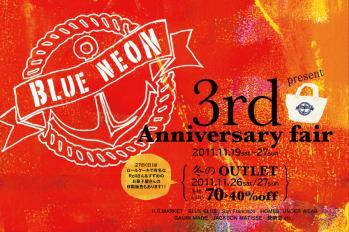 ☆3rd Anniversary fair☆