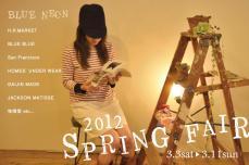 ☆2012 SPRING FAIR☆