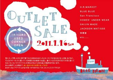 OUTLET SALE!!