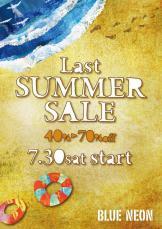 Last SUMMER SALE開催中!!