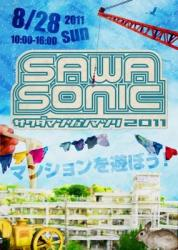 SAWA SONIC サワダマンションマツリ 2011