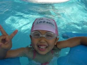 swiminngpool (3) (Small)
