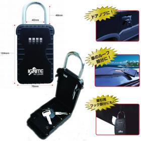 keylocker_1.jpg