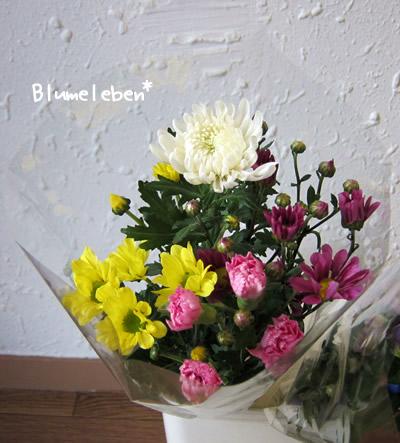 4本組仏花