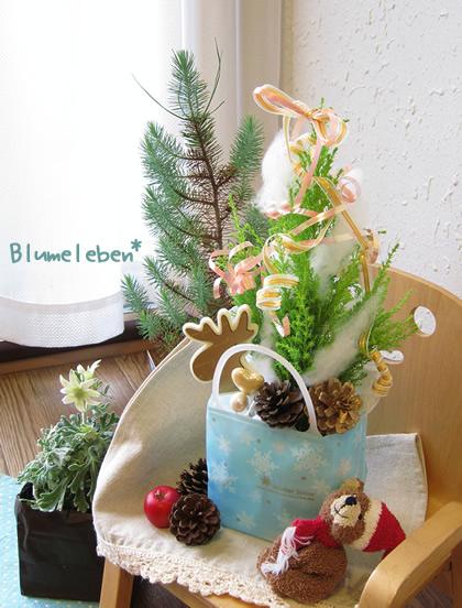 簡単クリスマスツリーキット<ピンク>