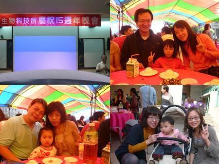 20081227.jpg