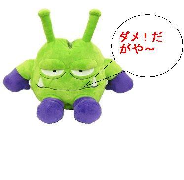 にこちゃん大王2