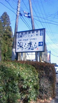 NEC_0422_20091228131030.jpg