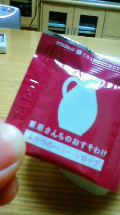 NEC_0506.jpg