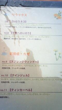 NEC_0601_20100405120459.jpg