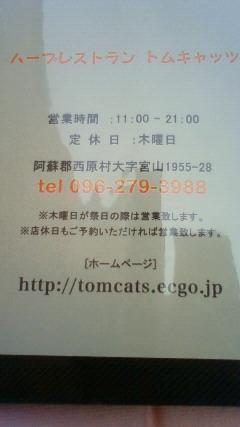NEC_0618.jpg
