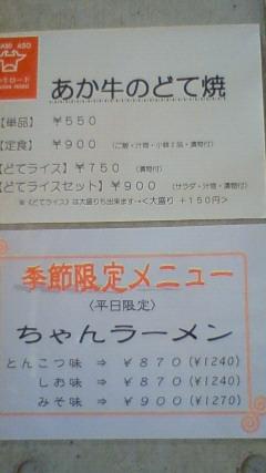 NEC_4513.jpg