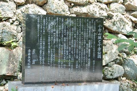 説明の石碑発見