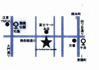 CCF20111124_00000.jpg