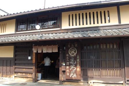 澤井醤油店1