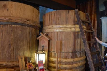 澤井醤油店2