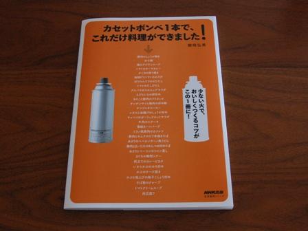 新刊2011_1