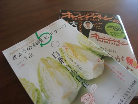 料理教室2011_11_13