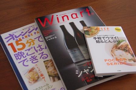 2012_3仕事