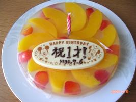バースデーケーキ 1歳